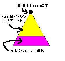 info11.JPG